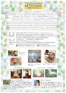 Flyer_JPG.jpg